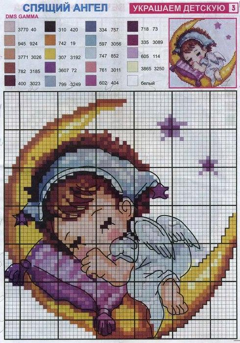 Спящий ангел (490x700, 122Kb)