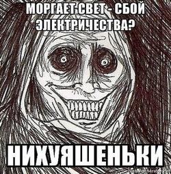 x_14426cf2 (250x255, 44Kb)