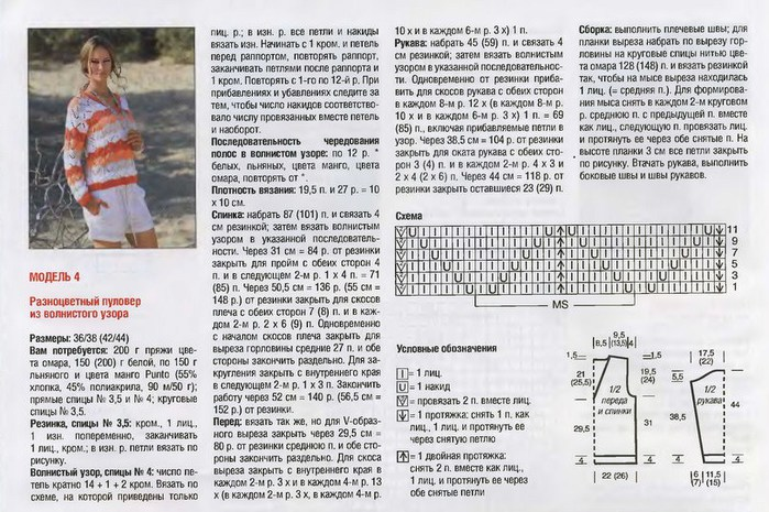 аоао1 (700x465, 131Kb)