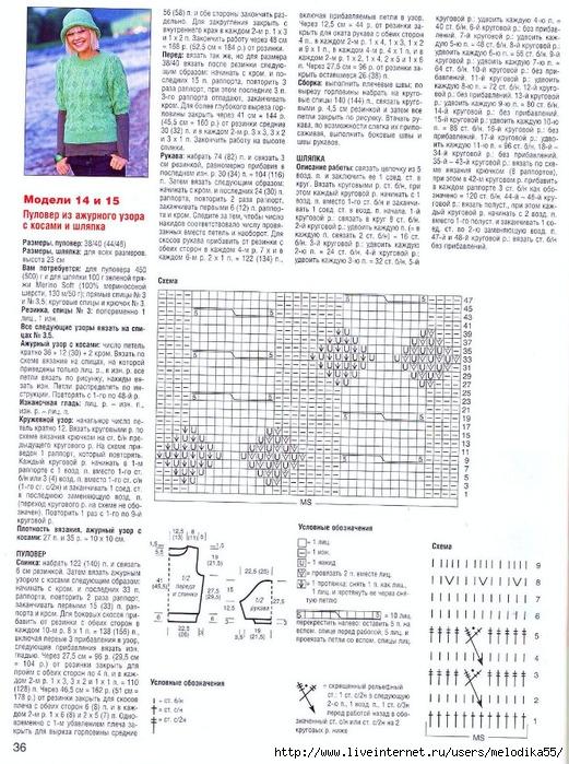 вава1 (521x700, 322Kb)