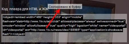 1tv2 (452x156, 26Kb)