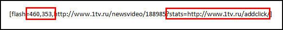1tv6 (585x63, 14Kb)
