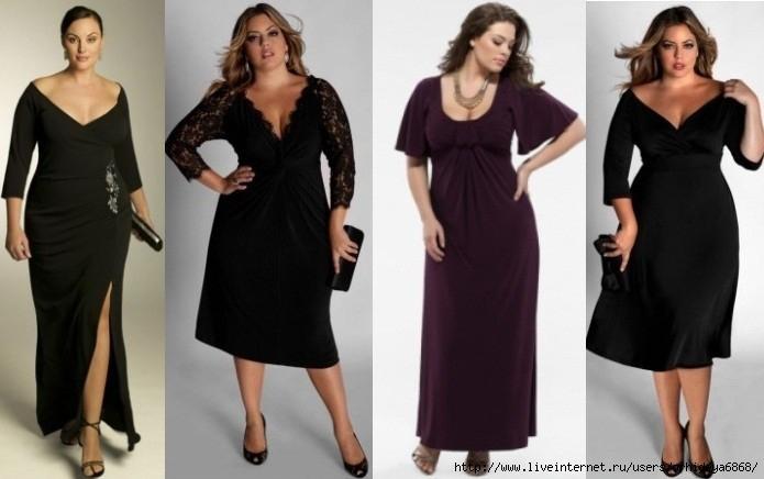 Просмотров: 894.  Мода и стиль для полных дам.  Burda Plus.