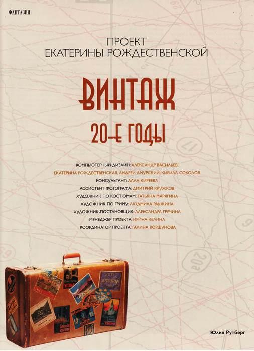 http://img0.liveinternet.ru/images/attach/c/4/79/326/79326738_large_elephant04f.jpg
