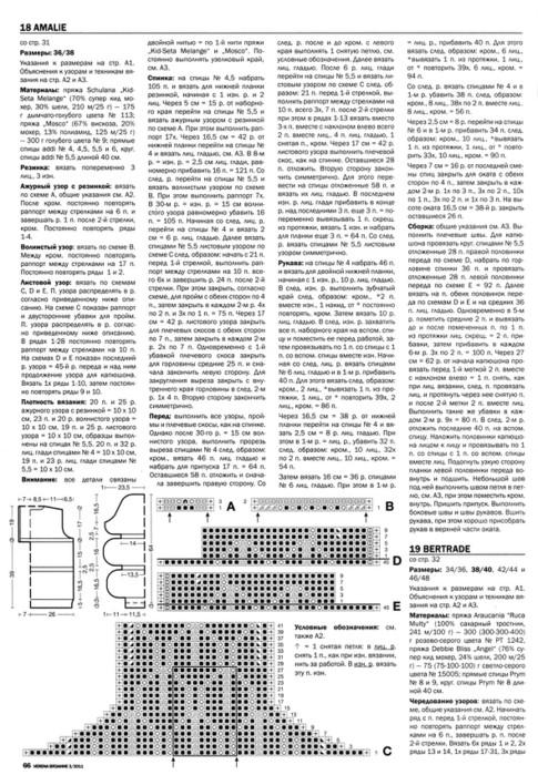 св21 (485x700, 139Kb)