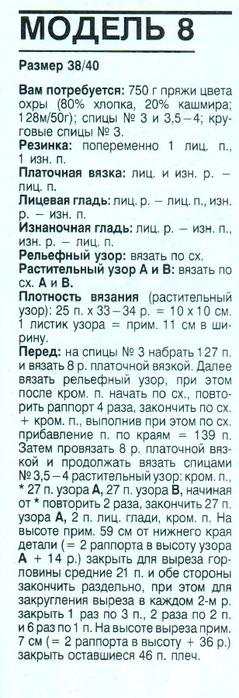 гог1 - копия (239x700, 109Kb)