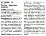 Превью 21 (488x383, 115Kb)