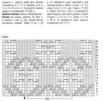 Превью 4 (537x528, 127Kb)