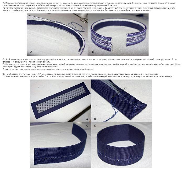 Схема вышивки и МК по сборке