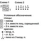 ������ ww (406x381, 34Kb)