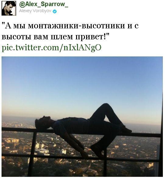 http://img0.liveinternet.ru/images/attach/c/4/79/357/79357502_PIC6.jpg