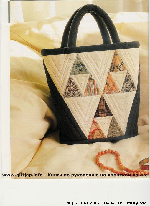 Patchwork bags 004 (509x700, 161Kb)
