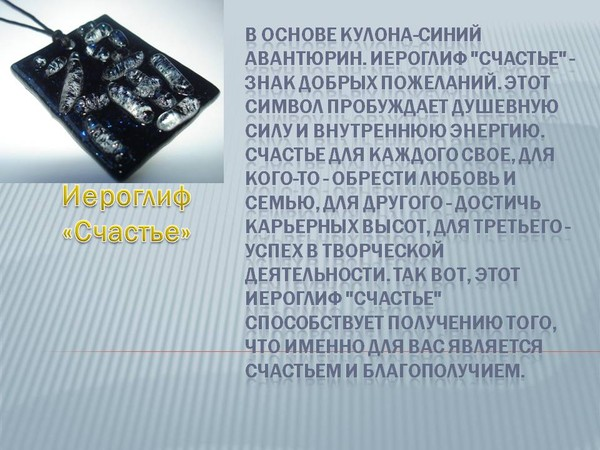 иер3 (600x450, 78Kb)