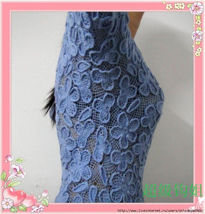 淡雅的蓝色钩针拼花长袖圆领网眼美衣