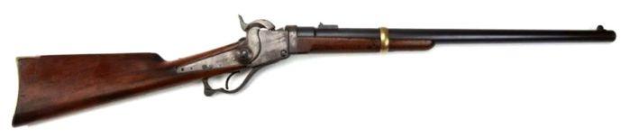 08 старр карабин (700x153, 7Kb)