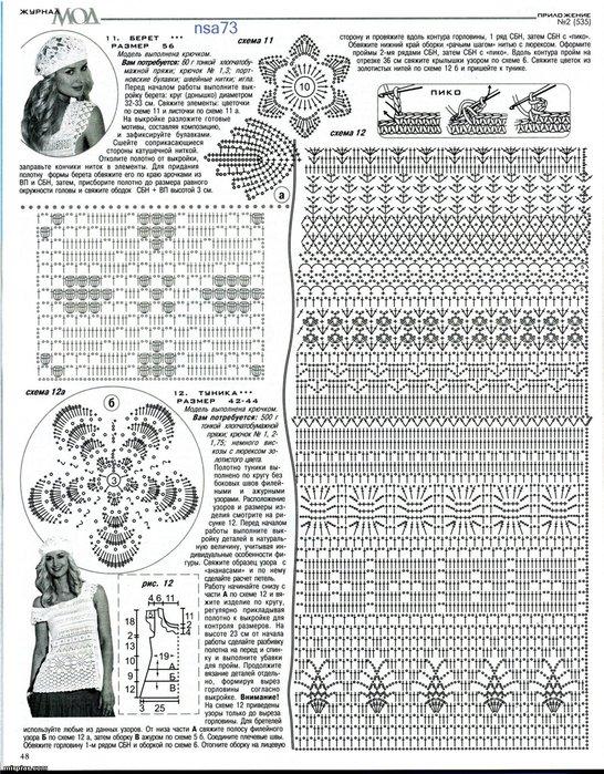 0-21 КР (546x700, 169Kb)
