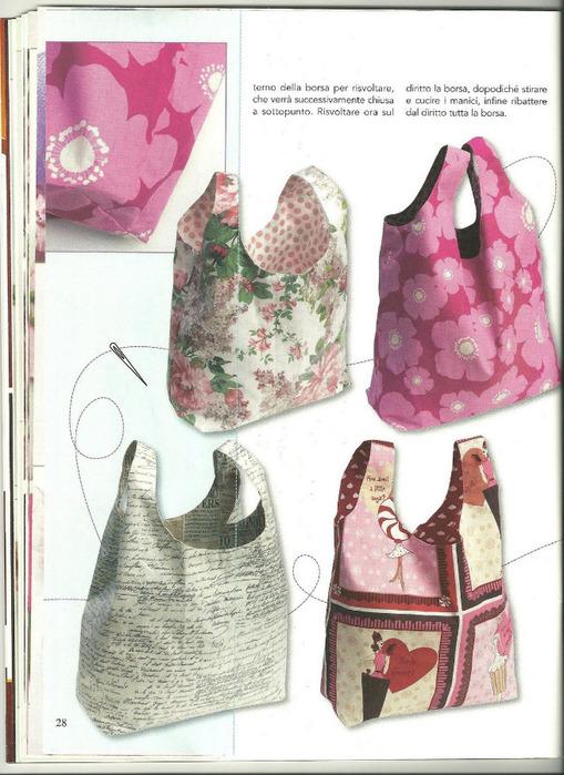 интернет магазин сумки брачалини
