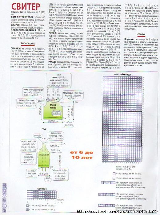 рйр1 (520x700, 327Kb)