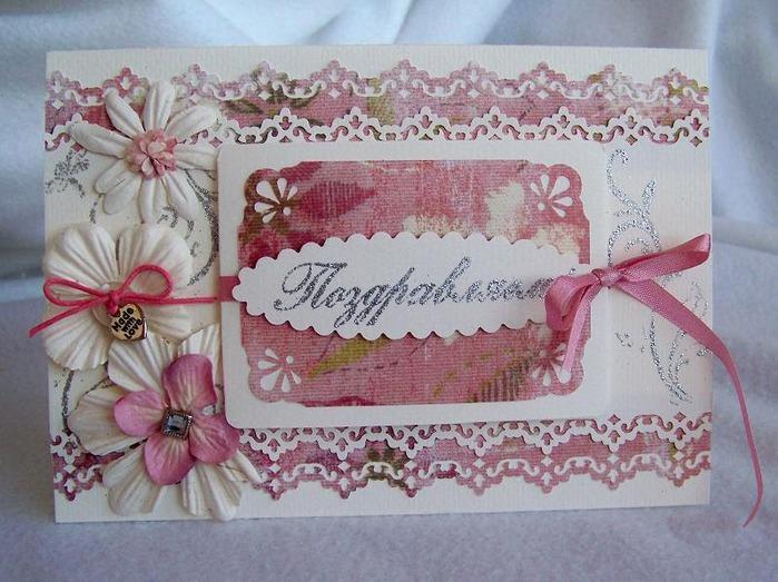 Сделать открытку бабушке своими руками