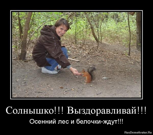 image_deab923f7975b0c967ef17ae669126d5 (600x531, 98Kb)