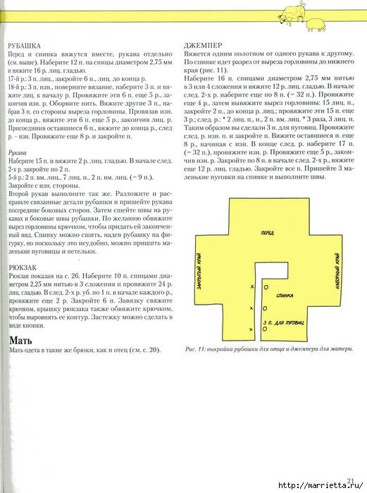 e69429a18c8e (521x699, 190Kb)
