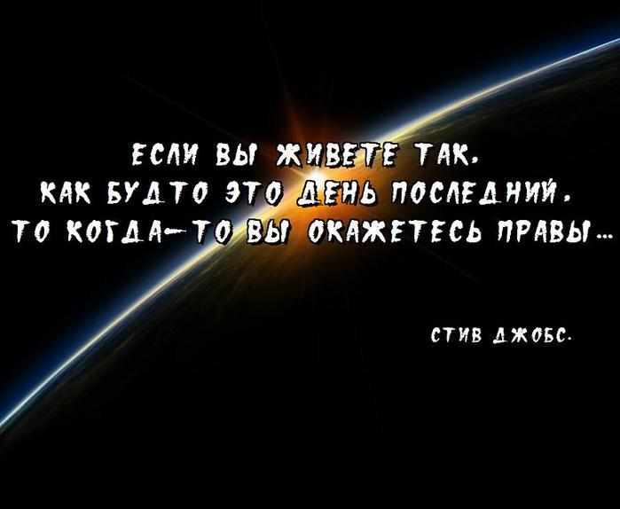 Безымянный49 (700x574, 33Kb)