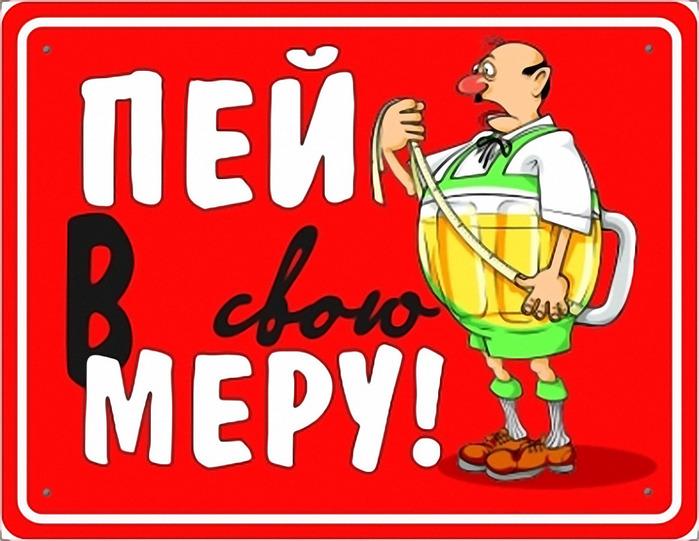 Владелец казино шамбала киев