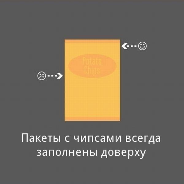 x_2df7a625 (600x600, 19Kb)