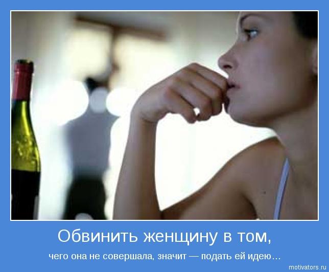 смешные истории о женщинах/1319635542_1 (644x532, 145Kb)