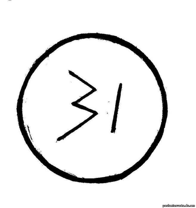 ira[1] (658x700, 25Kb)