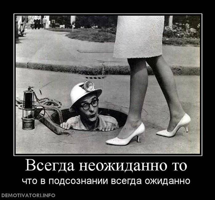 смешные истории из жизни/3185107_demotivator (700x652, 101Kb)