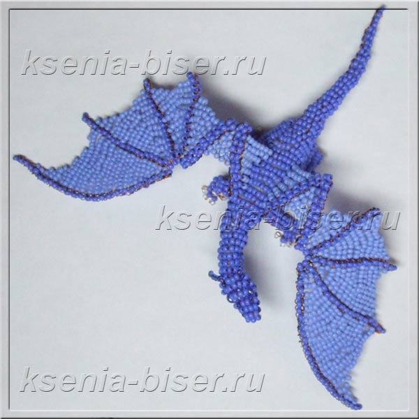 Драконы из бисера схема плетения.