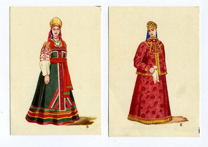 Народная одежда ссср