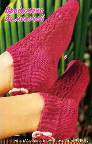 вязание крючком носков, вязание носков спицами схемы, вязание носок по косой, красивые вязаные короткие носки, схема...