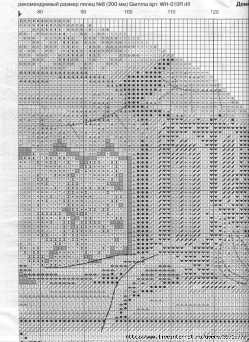 Превью Схема 3 (508x700,