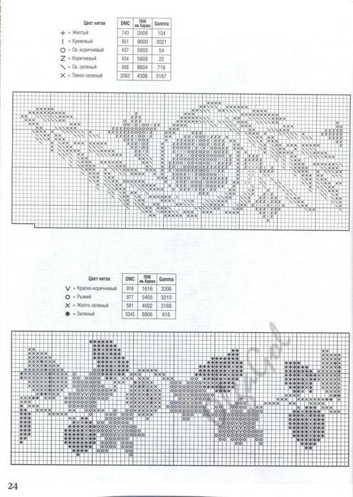 24 (496x700, 70Kb)
