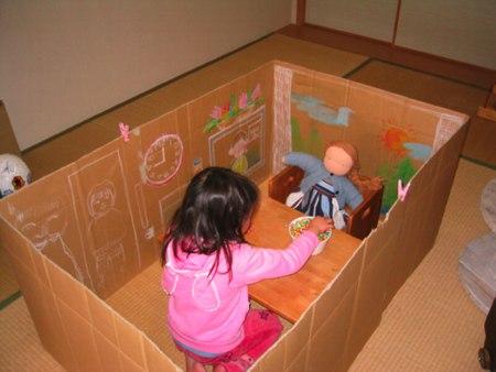 cardboard_playpen_cuusoo (450x338, 35Kb)