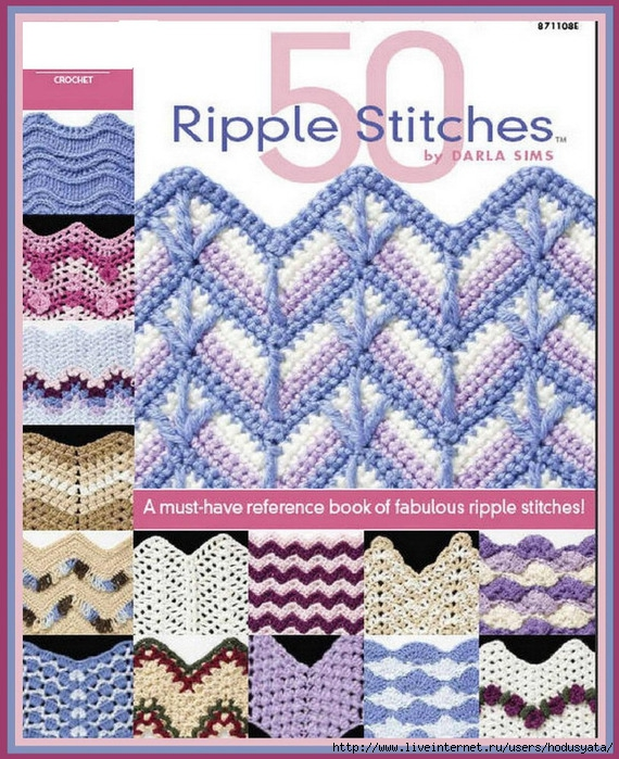 871108E Crochet 50 Ripple Stitches_1 (570x700, 359Kb)