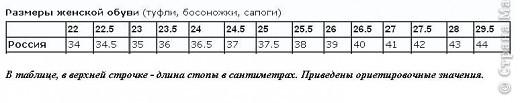 bezymprprprpryannyy (520x103, 16Kb)