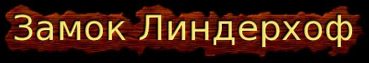 cooltext581896257 (524x90, 59Kb)