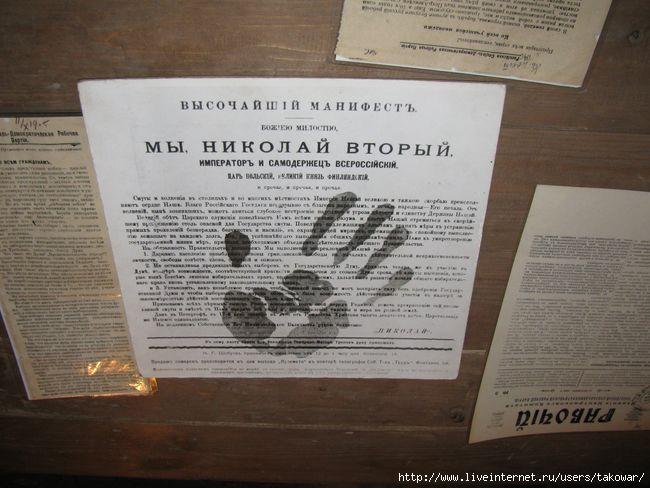 Подпольная типография/1413032_Tipografiya4 (650x488, 150Kb)