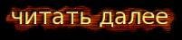 cooltext581897441 (201x45, 14Kb)