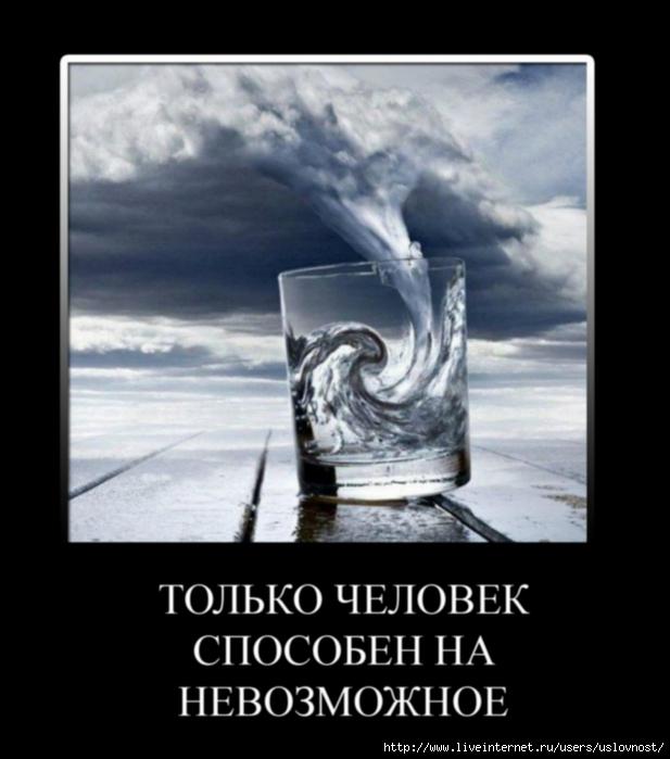 стакан (617x700, 171Kb)