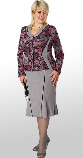 Одежда Для Полных Женщин Краснодар