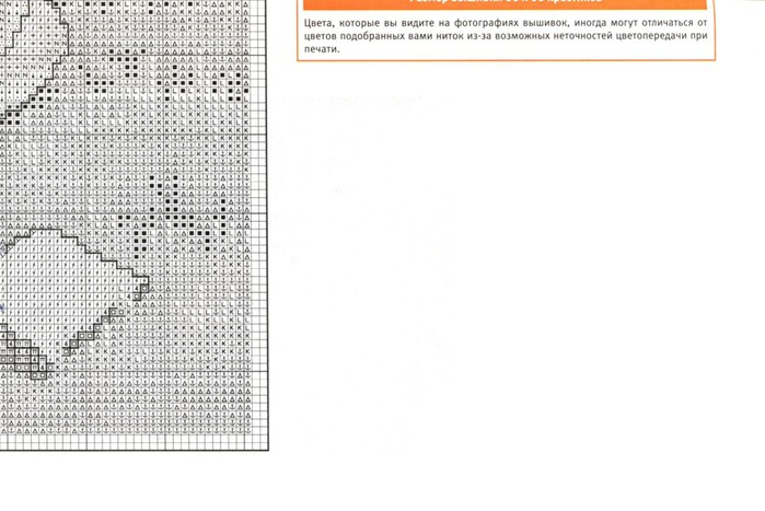 0_5cf94_7d7e918f_XXL (700x467, 71Kb)