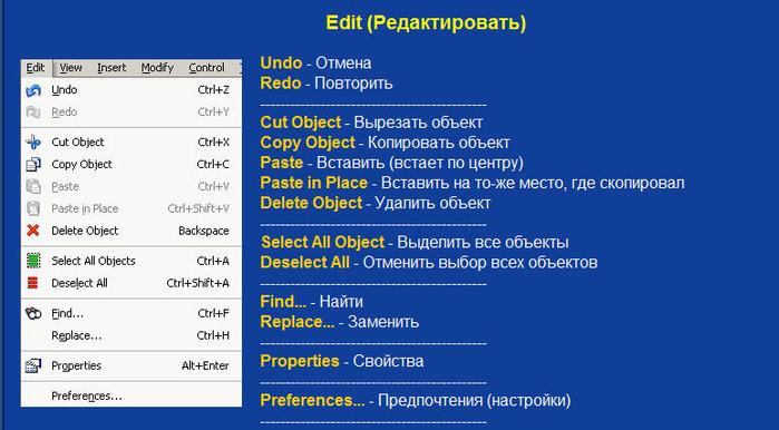 Изображение2 (700x386, 112Kb)