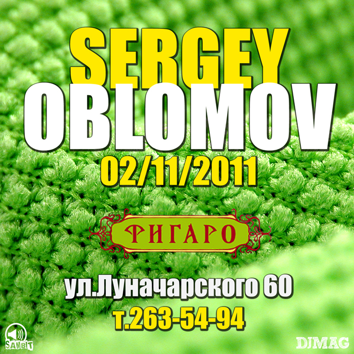 SERGEY OBLOMOV @ Таверна Фигаро (2 ноября) (700x700, 639Kb)