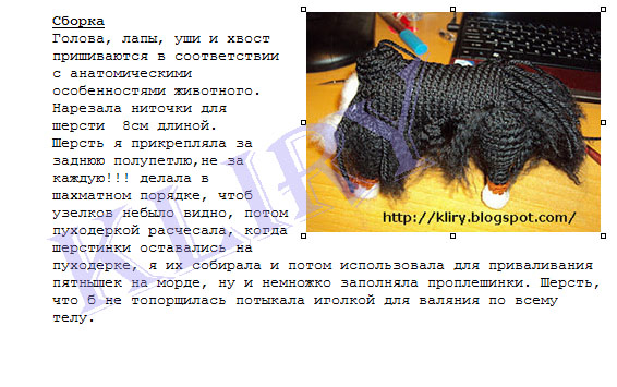 3911207_op4_kopiya (566x355, 96Kb)
