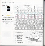 Превью oh2 (685x700, 174Kb)
