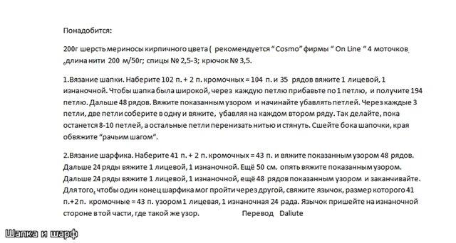 6в (640x342, 49Kb)
